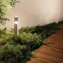 楽天青山ガーデンアウトレット SALE タカショー ガーデンライト/スタイルポールライト 7型 シルバー(電球色) HFD-L15S ※要電気取付工事/梱包サイズ小