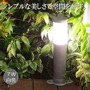 【ガーデンライト】【照明】屋外用 LEDミニポールライト プラグ付き(白色) 【10P23Apr16】