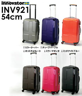 "Carry case innovator innovator hard carry bag (suitcase) TSA lock travel abroad 54 cm INV921? s 2011 new""zipper-type fs3gm"