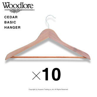Cedar hangers America ウッドロア cedarwood fs3gm there is moisture-proof, wooden basic Cedar hangers, deodorant, insect repellent effect