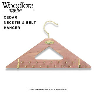 Hedge ウッドロア, wooden hanger Cedar tie & belt hook tie rack belt cedarwood fs3gm effective storage arrangement moisture, deodorant, insect repellent