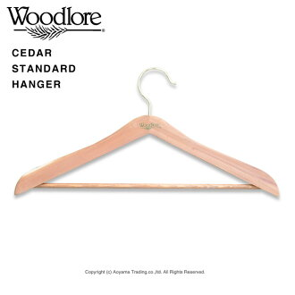 シダーウッド which there is an effect in such as woodenness hanger dampproofing, deodorization, the insecticide that the coat that U.S.A. Wood lower company シダー standard hanger United States direct import シダー standard hanger placed in the croissant is heavy is