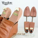 Ultra_shoe700_01
