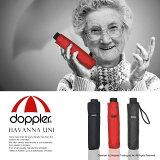 [3点購入で5%OFFクーポン]オーストリア doppler(ドップラー社) 超軽量 折りたたみ傘 ウルトラライト HAVANA 722363DSZ 90cm グラスファイバー 傘(かさ・カサ) 雨傘 折り畳み傘