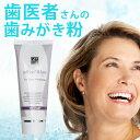 スマホエントリー ポイント ティースアート アクセス ホワイト ホワイトニング 歯磨き粉