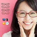 PCメガネ トリプルブロッカー (IRUV1000レンズ採用/2012年特許取得レンズ)紫外線とブルー光線 近赤外線をカットし 目を保護するレンズ (IRUV1000)採用 パソコン用眼鏡