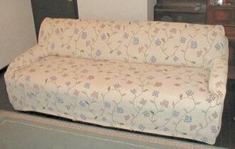 西班牙提花編織 stretchsofercover 兩個 leticea 的兩座沙發套