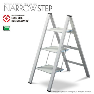 Good design award-winning narrow step SJ-8BA aluminum lightweight and Compact stylish folding (collapsible) ふみ台 3-1201mbu50 fs3gm