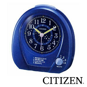 "I challenge Rakuten low! Citizen alarm clock ""melody box ""4RM755-011 】"