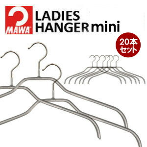 As the ハンガーマワ (MAWA) hanger kids (child) business that マワハンガー (MAWA hanger) Lady's hanger mini-20 set 36cm does not fail