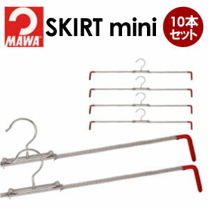 Hanger red (red) for the hanger [to 37 width (24.5cm at the minimum) x thickness 1.2cm (waist 50cm - 75cm correspondence)] マワ (MAWA) skirts that マワハンガー (MAWA hanger) skirt mini-[red] ten set does not slip