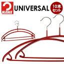 Uni10_red