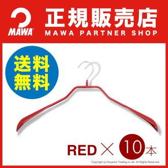 MAWA hanger (mawahanger) body form 42 l 10pcs set red mawahanger MAWA hanger MAWA hanger MAWA hanger mawahanger mawahanger MAWA hanger mawahanger
