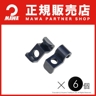 Slip slip マワハンガー (MAWA hanger) consolidated hook adda, mais ( MAWA ) co. hanger hanger fs3gm