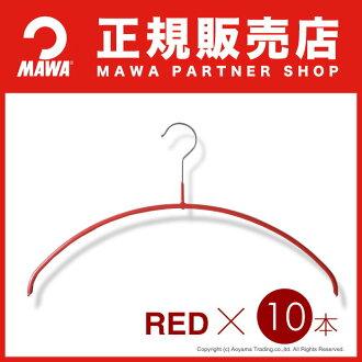マワハンガー (MAWA hanger) and hanger dress blouse shirt knit women's line (MAWA and human hunger) 9 book set slip perfect fs3gm