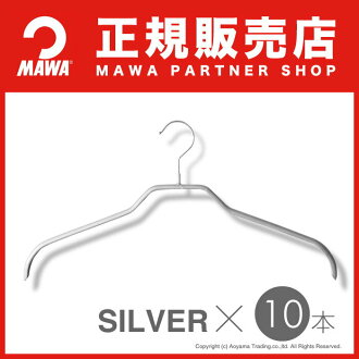 As the hunger kids (kids) マワハンガー (MAWA hanger) レディースハンガーミニ 10 book set slip, slip the hanger Mai ( MAWA ) company for fs3gm