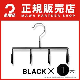 MAWA hanger (mawahanger) mawahanger belt & accessories black belt hanger GH mawahanger MAWA mawahanger MAWA hunger