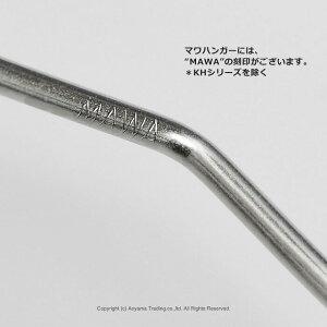 �ޥ�ϥ�(MAWA�ϥ�)��3210-1�ۥ�ǥ������ϥ�20�ܥ��å�[��å�][��40cm]���ԡ������֥饦��������ġ��˥åȤʤɤ˺�Ŭ�ڥ��륨�å�41�ơۤ��٤�ʤ��ϥ��������ʡ�