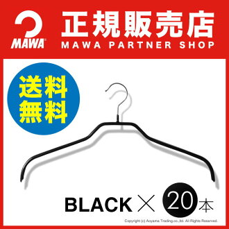 Slip マワハンガー (MAWA hanger) women's hangers 20 book set slip, mais ( MAWA ) co. hanger hanger fs3gm