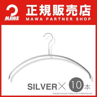 マワハンガー (MAWA hanger) slip hanger set Mai ( MAWA ) co. women's line (MAWA Mai human hunger) 9 hanger Germany slim non-slip hangers