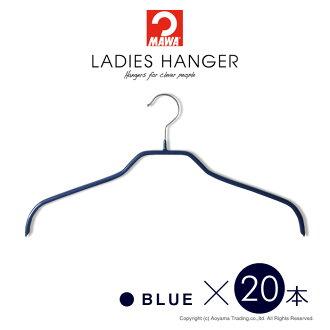 マワハンガー (MAWA hanger) women's hangers 20 book set slip hanger Germany non-slip processing Mai hanger fs3gm
