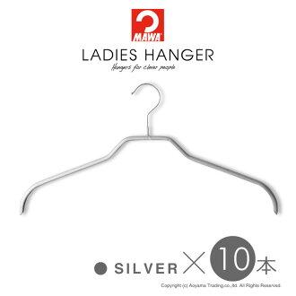 Slip マワハンガー (MAWA hanger) women's hangers 10 book set slip, mais ( MAWA ) co. hanger hangers