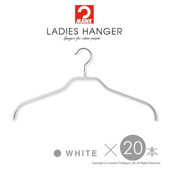 マワハンガー (MAWA hanger) women's hangers 20 book set slip hanger Mai (MAWA) hanger dress blouse shirt knit, perfect for fs3gm