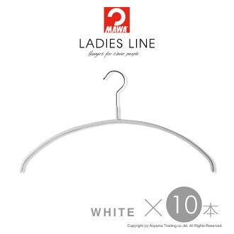 マワハンガー (MAWA hanger) women's line (MAWA Mai human hunger) 9 book set dress blouse shirt knit suitable for slip hanger fs3gm