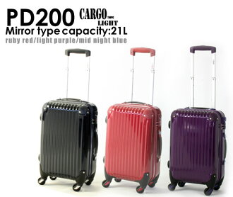 Trio ( TORIO ) searchlights suitcase PD200 CARGOLIGHT with mirror carry bag (carry case) fs3gm