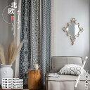 カーテン 間仕切り 突っ張り棒付き ロング のれん 柄切替え 綿麻 遮光 遮像 断熱 洗える 簡約 北欧風 新築祝い 寝室 居間 階段 遮断
