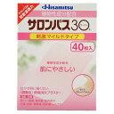 【第3類医薬品】 《久光製薬》 サロンパス30 (サーティー) (7.4cm×4.8cm) 40枚入(10枚×4袋)