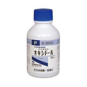 【第3類医薬品】《健栄製薬》 オキシドール 100mL