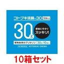 【第2類医薬品】《ムネ製薬》 コトブキ浣腸30 30g×10個入 ☆得々10箱セット☆