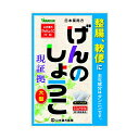《山本漢方製薬》 日局 ゲンノショウコ ティーバッグ 3.3g×64包 (整腸薬)