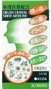 【指定第2類医薬品】《奥田製薬》奥田脳神経薬 340錠 鎮静薬