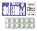 【指定第2類医薬品】《皇漢堂製薬》 アダムA錠 60錠 (解熱鎮痛薬)