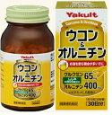 【ヤクルト】ウコン&オルニチン(300粒)