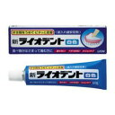 《ライオン》 新ライオデント 40g (入れ歯安定剤)