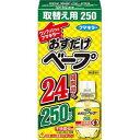 《フマキラー》 おすだけベープ 250回分 取替え用 不快害虫用 30.5mL