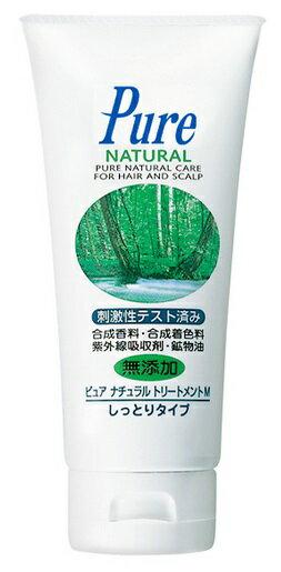 【モルトベーネ】ピュアナチュラル トリートメント M しっとりタイプ(180g)