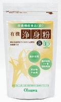 【オーサワジャパン】有機浄身粉 150g 10袋セット 送料無料 02P05Nov16