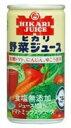 ヒカリ 有機野菜使用・野菜ジュース無塩 190g×30本入