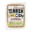 【オーサワジャパン】有機活性発芽玄米ごはん 160g 20個セット 0824楽天カード分割 02P01Oct16