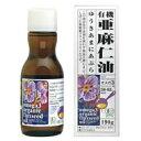 オーガニックフラックスオイル(有機亜麻仁油) 190g【T8】