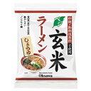【オーサワジャパン】オーサワのベジ玄米ラーメン(しょうゆ) 112g 10袋セット