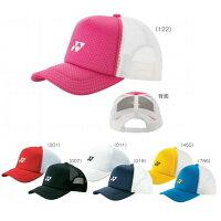 【最大1500円OFFクーポン発行中!】ヨネックス(YONEX)メッシュキャップ(40007)450:コーンイエロー●テニス/帽子(1602)16ssの画像