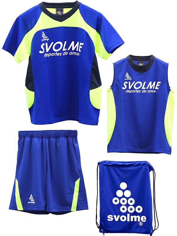送料無料スボルメ(SVOLME)ジュニアサッカー福袋少年用練習着セットアイスサマーパックブルー半袖シ