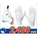 エスエスケイ(SSK)高校野球対応シングルバンド手袋(両手用)(ホワイト)[バッティング用手袋][BG3000W 10](j1412b)
