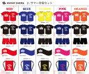 【送料無料】サッカージャンキー(soccerjunky) ジュニア サッカー福袋 [セット内容:プラ...