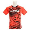 アシックス(asics)陸上 日本代表レプリカシャツ ユニセックス (19aw) オレンジ S-XL 2093A042-600